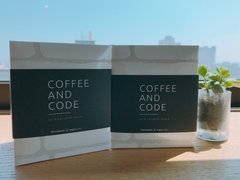 Coffee of Code-cover
