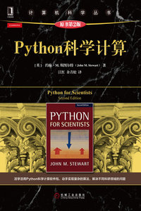Python 科學計算, 2/e (Python for Scientists, 2/e)-cover