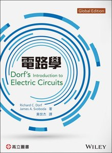 電路學 (Dorf:Introduction To Electric Circuits, 9/e)-cover
