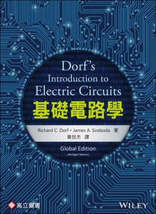 基礎電路學 (精華版) (Dorf : Dorf's Introduction to Electric Circuits)(Global Edition)-cover