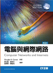 電腦與網際網路, 6/e (國際版)(Computer Networks and Internets, 6/e)-cover
