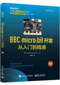 BBCmicro:bit開發從入門到精通(全彩)-cover