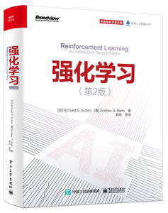 強化學習, 2/e (Reinforcement Learning: An Introduction, 2/e)-cover