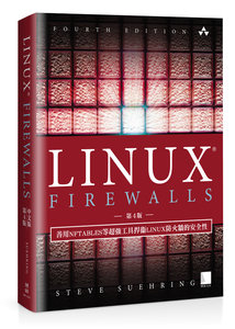 LINUX FIREWALLS :善用 NFTABLES 等超強工具捍衛 LINUX 防火牆的安全性, 4/e (中文版) (Linux Firewalls: Enhancing Security with nftables and Beyond, 4/e)-cover