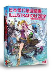 日本當代最強插畫 2019:150 位當代最強畫師豪華作品集-cover