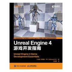 Unreal Engine 4 游戲開發指南-cover