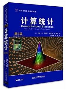 計算統計,2/e (國外名校最新教材精選)-cover