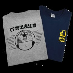 IT狗出沒注意(灰色)S號-cover