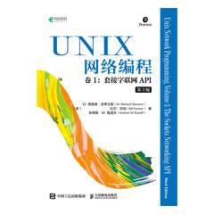 UNIX 網絡編程 捲1 套接字聯網API, 3/e (Unix Network Programming, Vol. 1: The Sockets Networking API, 3/e)-cover