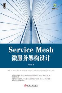 Service Mesh 微服務架構設計-cover