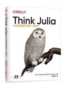 Think Julia|如何像電腦科學家一樣思考 (Think Julia: How to Think Like a Computer Scientist)-cover