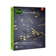 跟 Adobe 徹底研究 Dreamweaver CC (附光碟)(Adobe Dreamweaver CC Classroom in a Book (2019 release))-cover