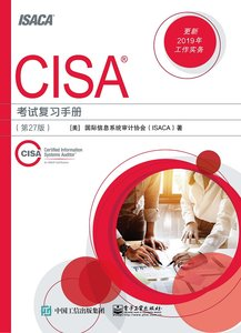 CISA 考試復習手冊, 27/e (CISA Review Manual, 27/e)-cover