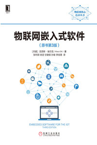 物聯網嵌入式軟件, 3/e (Embedded Software for the IoT, 3/e)-cover