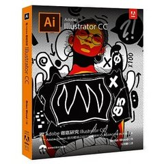 跟 Adobe 徹底研究 Illustrator CC 2019年版 (Adobe Illustrator CC Classroom in a Book(2019 Release))-cover