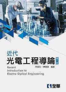 近代光電工程導論, 6/e-cover