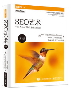 SEO 藝術, 3/e (The Art of SEO: Mastering Search Engine Optimization, 3/e)-cover