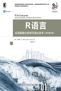 R語言:實用數據分析和可視化技術, 2/e (R for Everyone: Advanced Analytics and Graphics, 2/e)-cover