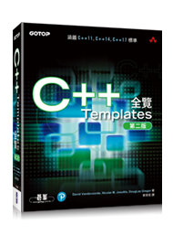 C++ Templates 全覽, 2/e (C++ Templates: The Complete Guide, 2/e)-cover