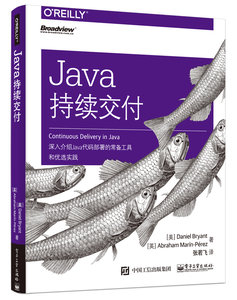 Java 持續交付-cover