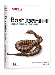 Bash 資安管理手冊 (Cybersecurity Ops with bash)	-cover