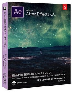 跟 Adobe 徹底研究 After Effects CC (Adobe After Effects CC Classroom in a Book (2019 Release))-cover