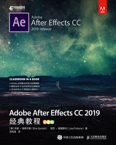 Adobe After Effects CC 2019經典教程 彩色版-cover