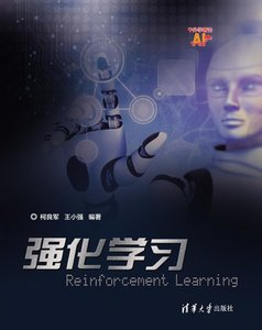 強化學習-cover