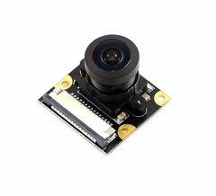 Jetson Nano相機攝像頭- IMX219 800萬像素160度視場角-cover