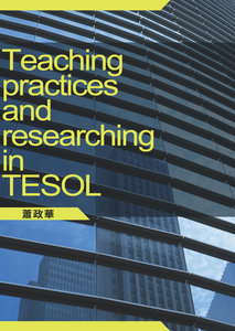 Teaching practices and researching in TESOL-cover