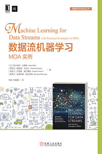 數據流機器學習:MOA (Machine Learning for Data Streams)-cover