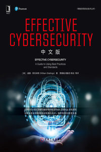 Effective Cybersecurity: A Guide to Using Best Practices and Standards (簡體中文版)-cover