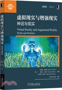 虛擬現實與增強現實:神話與現實 ( Virtual Reality and Augmented Reality: Myths and Realities)-cover