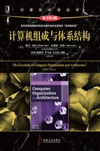 電腦組成與體系結構(原書第4版)-cover