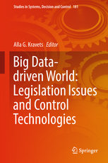 Big Data-Driven World: Legislation Issues and Control Technologies-cover