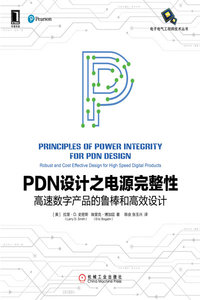 PDN 設計之電源完整性:高速數字產品的魯棒和高效設計 (Principles of Power Integrity for PDN Design--Simplified: Robust and Cost Effective Design for High Speed Digital Products)-cover