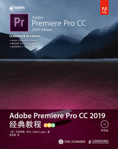Adobe Premiere Pro CC 2019經典教程(彩色版)-cover