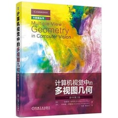 計算機視覺中的多視圖幾何, 2/e (Multiple View Geometry in Computer Vision, 2/e)-cover