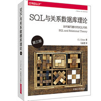 SQL 與關係數據庫理論, 3/e (SQL and Relational Theory: How to Write Accurate SQL Code, 3/e)-cover