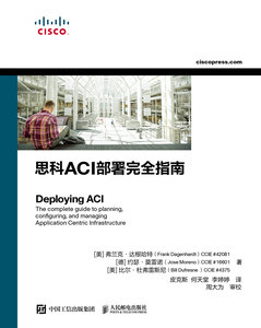 思科 ACI 部署完全指南 (Deploying ACI: The complete guide to planning, configuring, and managing Application Centric Infrastructure)-cover