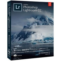 跟 Adobe 徹底研究 Photoshop Lightroom CC 2019版 (Adobe Photoshop Lightroom CC Classroom in a Book(2019 release))-cover