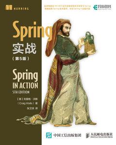Spring 實戰, 5/e (Spring in Action, 5/e)-cover