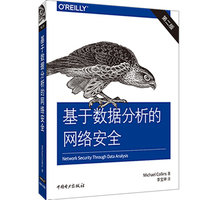基於數據分析的網絡安全, 2/e (Network Security through Data Analysis: From Data to Action, 2/e)-cover