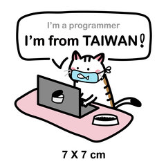 I'm From Taiwan / Programmer 阿喵宅造型貼紙7X7公分 (粉色)-cover