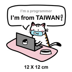 I'm From Taiwan 貓奴工程師造型貼紙 12X12公分 (粉色)-cover