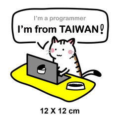 I'm From Taiwan / Programmer 阿喵宅造型貼紙 12X12公分 (黃色)-cover