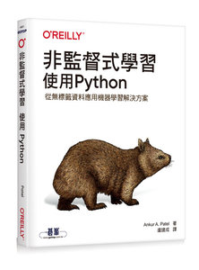 非監督式學習|使用 Python (Hands-On Unsupervised Learning Using Python)-cover