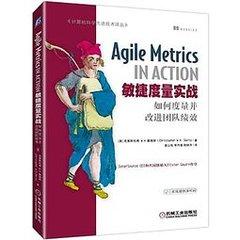 Agile Metrics In Action敏捷度量實戰:如何度量並改進團隊績效-cover