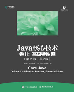 Java核心技術 捲II:高級特性 第11版·英文版 上下冊-cover
