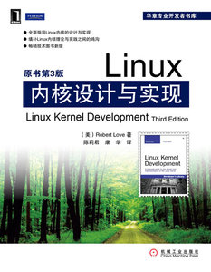 Linux 內核設計與實現, 3/e (Linux Kernel Development, 3/e)-cover